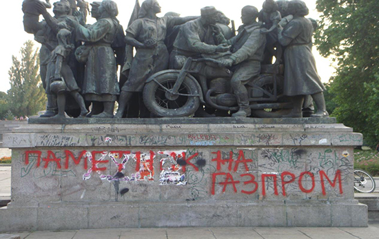 Image and graffiti text: Monument of Gazprom (In Bulgarian). Image Source: Kiril Avramov